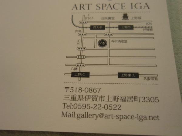 藤田佳三さんの個展_b0132442_15585545.jpg