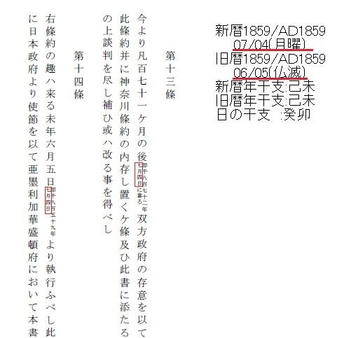 昭和 百拾陸 : by and by