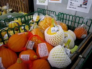 夏の野菜「かぼちゃ」の品ぞろえ_c0141652_17421836.jpg
