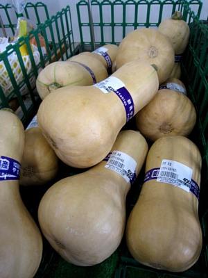 夏の野菜「かぼちゃ」の品ぞろえ_c0141652_1742251.jpg