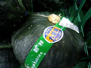 夏の野菜「かぼちゃ」の品ぞろえ_c0141652_17431598.jpg