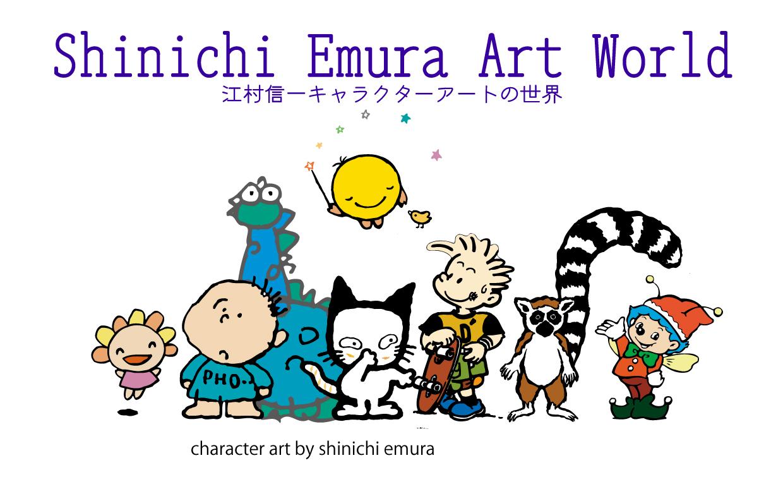 秋に『東京キャラクターアート学院』開校予定_e0082852_182222100.jpg