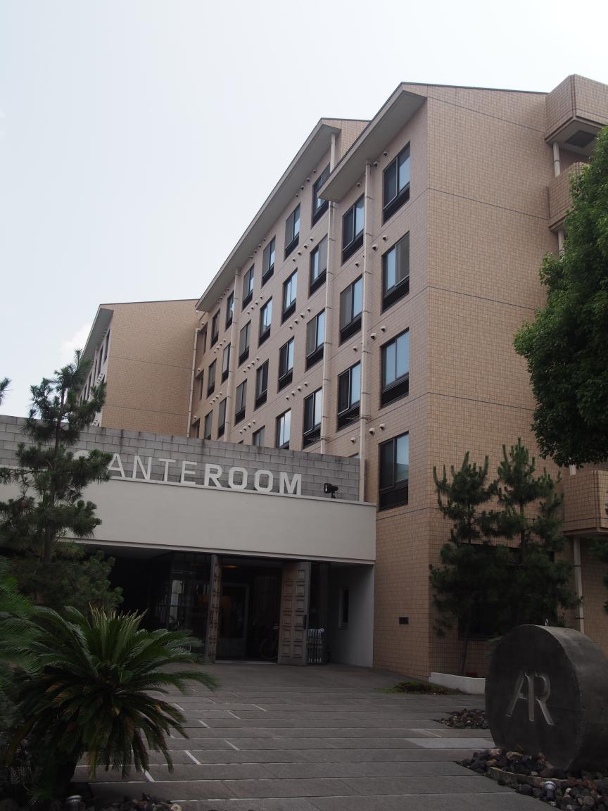 噂のデザインホテル「ホテルアンテルーム京都」に泊まってみた_b0235153_19102717.jpg