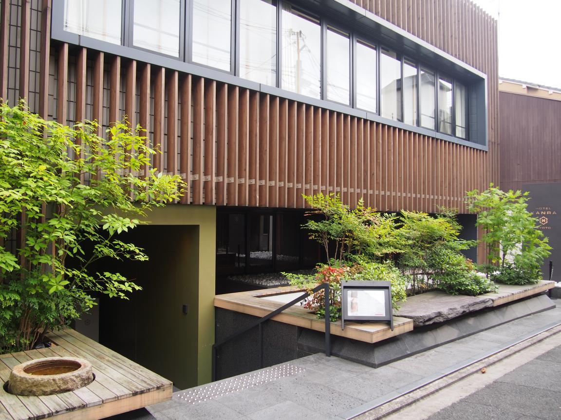 噂のデザインホテル「ホテルアンテルーム京都」に泊まってみた_b0235153_191248.jpg