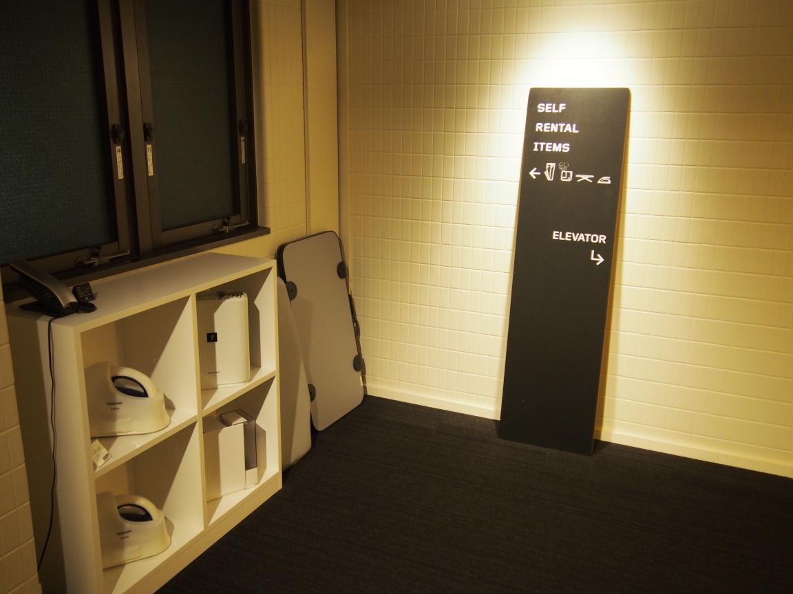 噂のデザインホテル「ホテルアンテルーム京都」に泊まってみた_b0235153_1993086.jpg