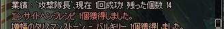 e0052353_1522743.jpg