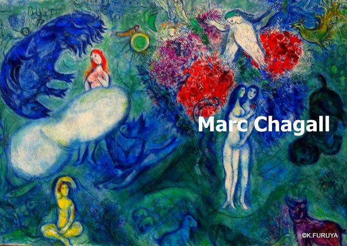 フランス周遊の旅 4  シャガール美術館_a0092659_20373778.jpg