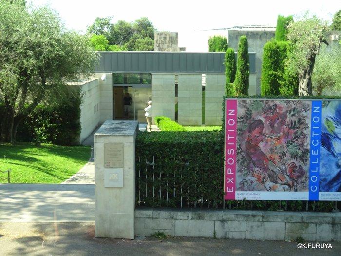 フランス周遊の旅 4  シャガール美術館_a0092659_21333646.jpg