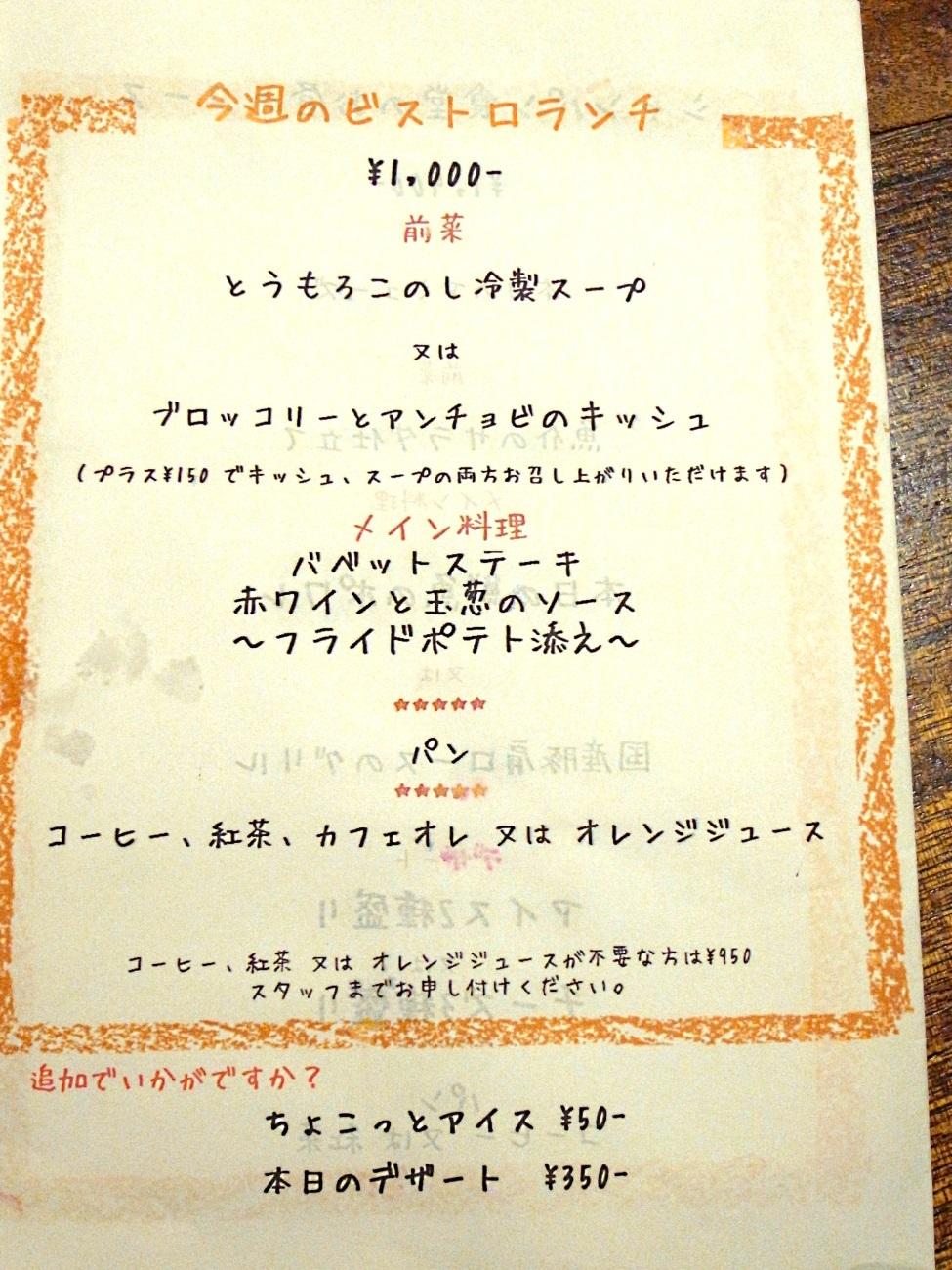 f0195971_19443707.jpg