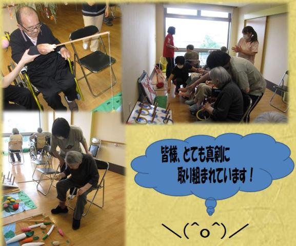 運動レク&お茶会_e0191174_23392218.jpg