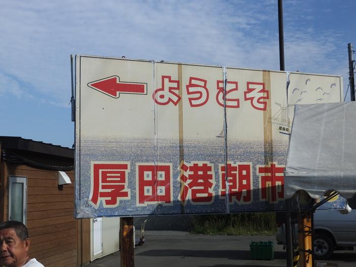 BBQ仮面?  仮面BBQ?_c0226202_212101.jpg