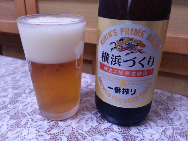 夜勤明けのビールVol.224 キリン一番搾り岡山づくり 350ml & 一番搾り横浜づくり 500ml_b0042308_14205037.jpg