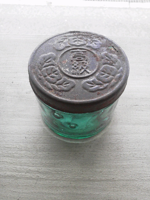 ヤマト糊の瓶。_e0350308_7525886.jpg