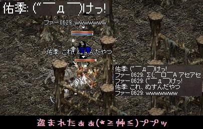 f0072010_20444219.jpg