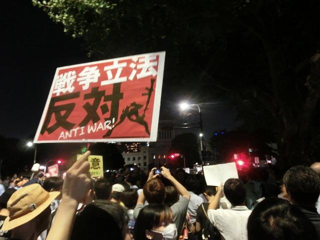 シールズ(SEALDs)の国会前集会に参加 「解釈改憲、絶対反対」_f0141310_7281311.jpg