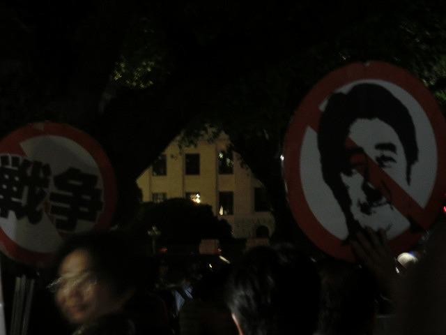 シールズ(SEALDs)の国会前集会に参加 「解釈改憲、絶対反対」_f0141310_728262.jpg