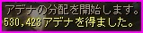 b0062614_0582019.jpg