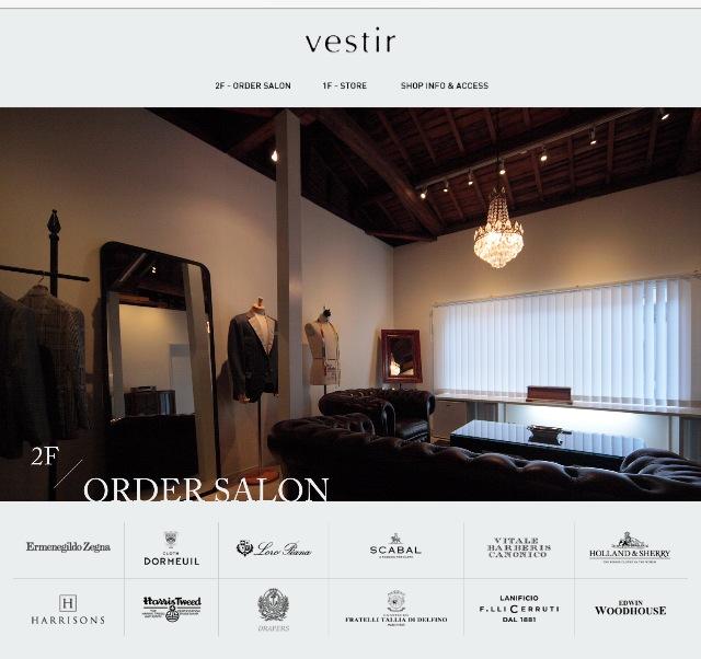 メンズスタイルにこそ、ヴァシリサ カシミアスカーフを!_b0115615_13355539.jpg