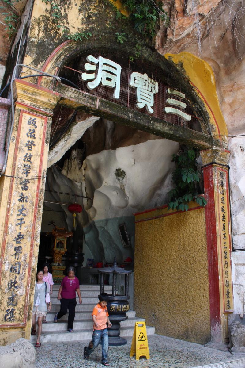 イポー  洞窟寺院・三宝洞(SAM POH TONG)_b0061717_23141489.jpg