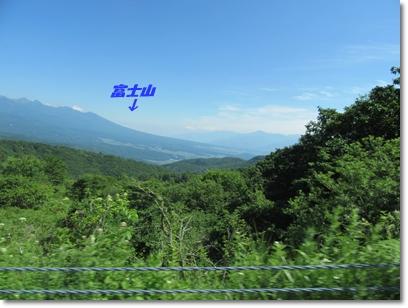 b0167519_208241.jpg