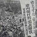 市民革命のパノラマ - 官邸の屋上から安倍晋三がヘリで脱出する日_c0315619_18195569.jpg