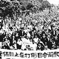 市民革命のパノラマ - 官邸の屋上から安倍晋三がヘリで脱出する日_c0315619_18202186.jpg