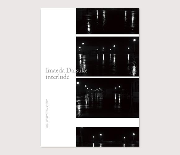 WORKS|今枝大輔「interlude」_e0206124_1818550.jpg
