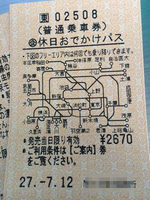 f0234528_1702661.jpg