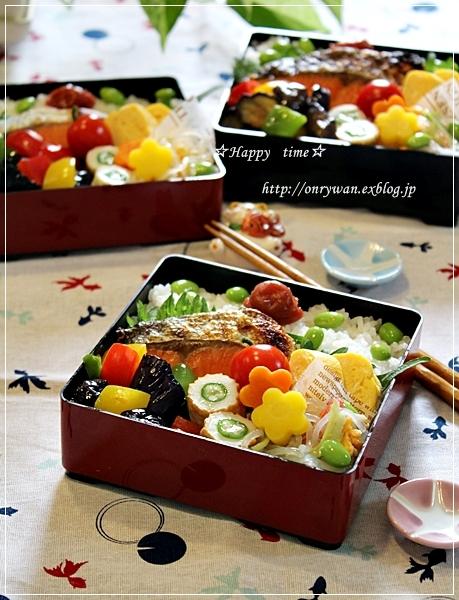 月曜は~鮭弁当♪_f0348032_18480797.jpg