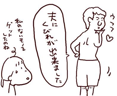 b0008241_1031447.jpg