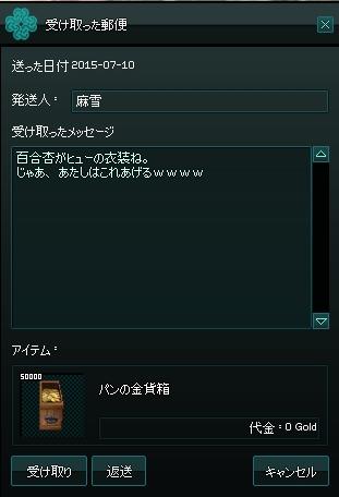 f0191443_20503028.jpg