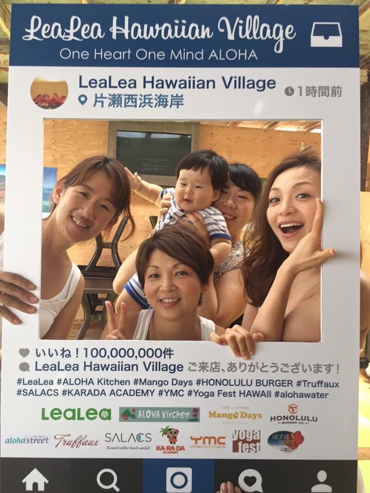 朝yoga@Hawaiian  Village_a0267845_21560498.jpg