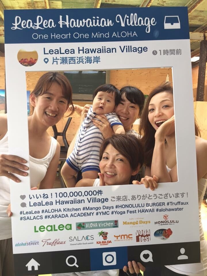 朝yoga@Hawaiian  Village_a0267845_21561234.jpg