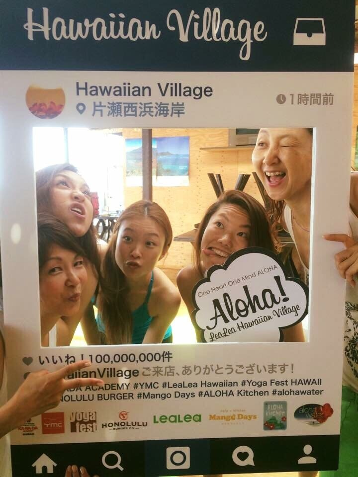 朝yoga@Hawaiian  Village_a0267845_21564824.jpg