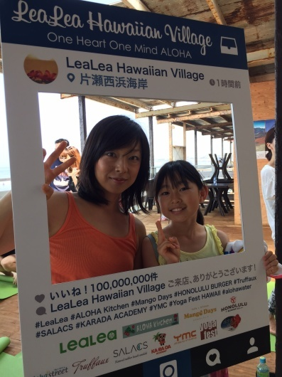 朝yoga@Hawaiian  Village_a0267845_21565709.jpg