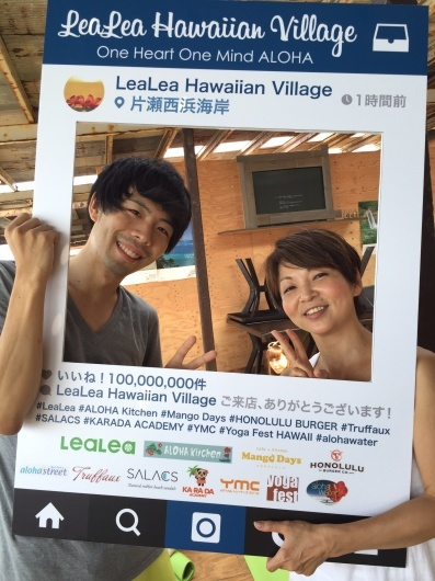 朝yoga@Hawaiian  Village_a0267845_21570436.jpg