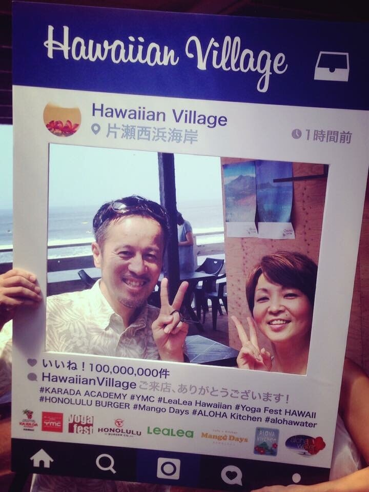 朝yoga@Hawaiian  Village_a0267845_22202876.jpg