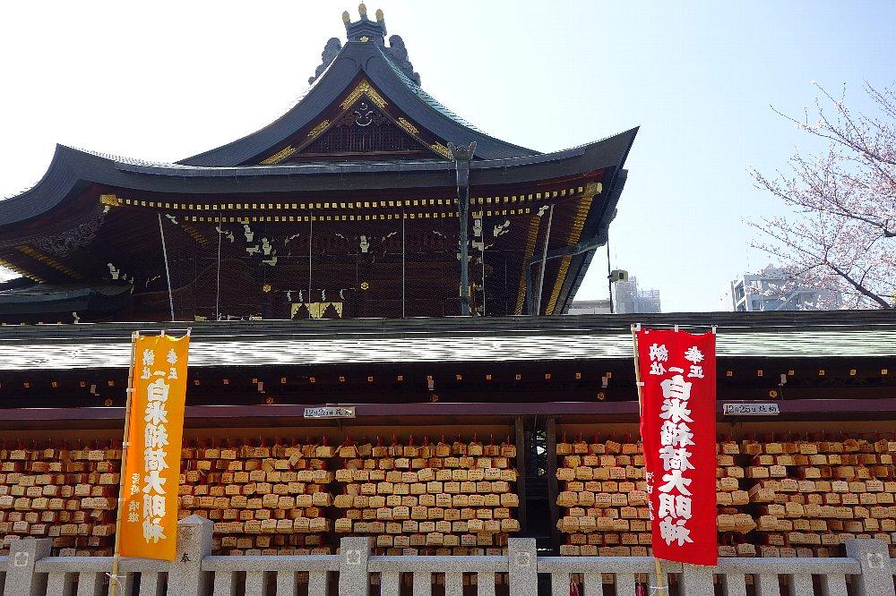 大阪天満宮_c0112559_12333962.jpg