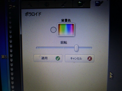 c0357964_1259823.jpg