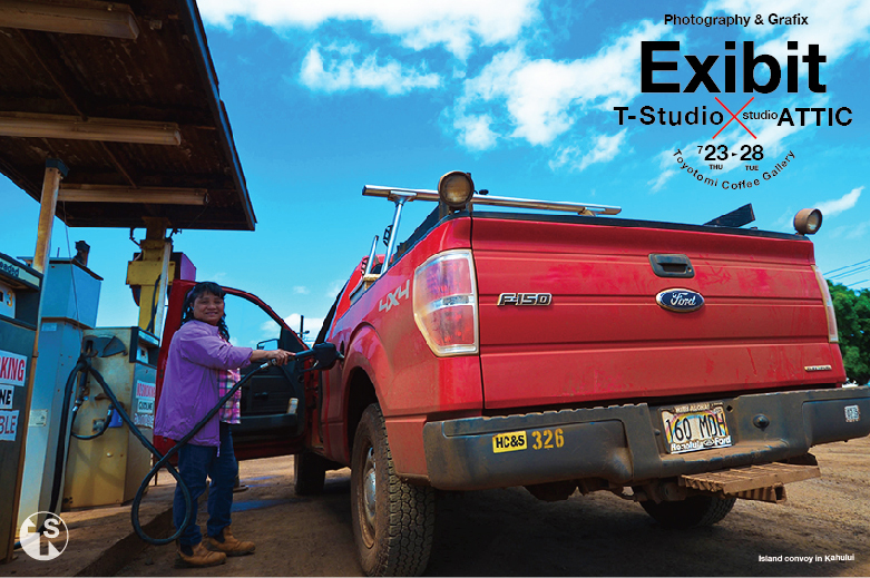 『Exibit!』_f0303670_191342.jpg