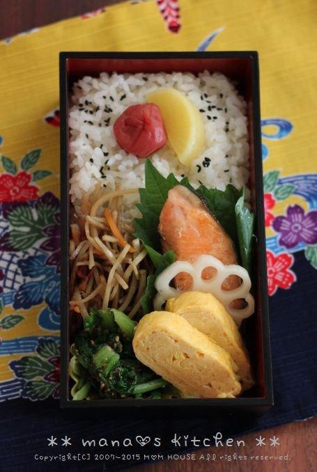 (´、ゝ`)ムフ 安心の鮭弁 ✿ パスタ2種♪_c0139375_1035494.jpg