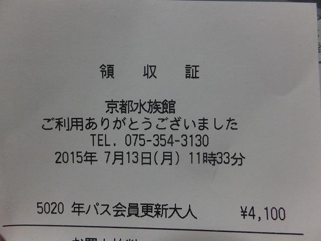 b0317485_18482852.jpg