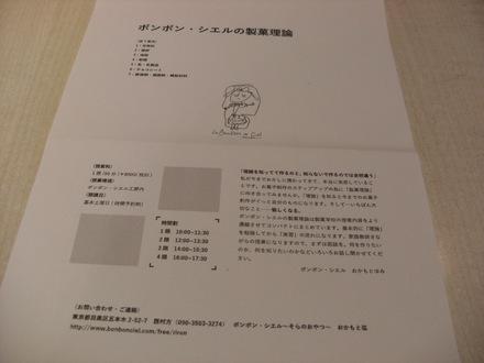 b0204586_17325674.jpg