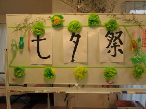 七夕祭り_a0135191_13371819.jpg