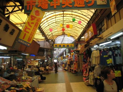 沖縄の旅 その40 国際道り その3_e0021092_12001062.jpg