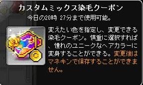 c0084904_13234968.jpg