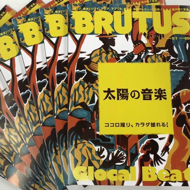 b0032617_18105582.jpg