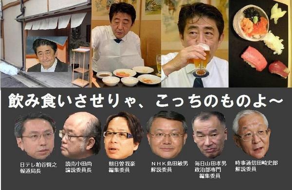 戦争法案 委員会強行採決は15日か NHKまたも中継せず_f0212121_1454278.jpg