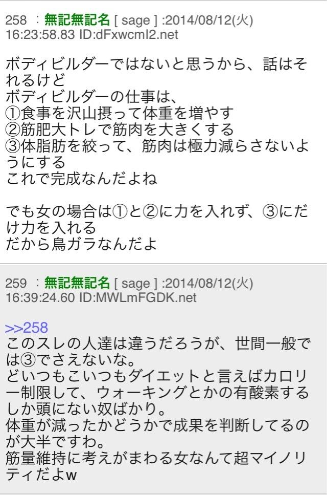 b0323930_22304781.jpg