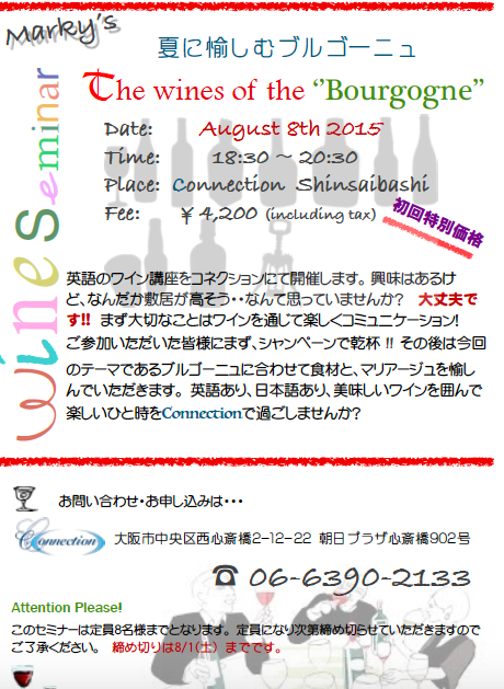 CONNECTIONのイヴェント日程変更しました。_c0215031_18060924.png